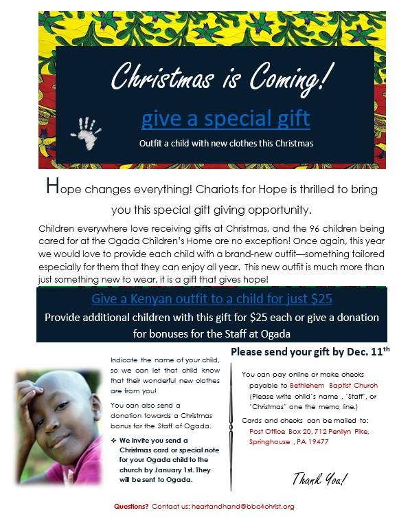 Bethlehem Christmas Gifts For Ogada For Website